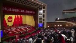 중국 전인대 '안정적 성장' 강조