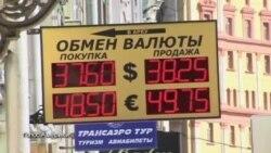 Российскую экономику залихорадило от новых западных санкций