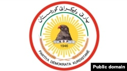 Kurdistan Democratic Party LOGO