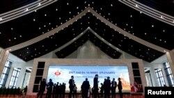 第28届东盟峰会在老挝召开的情形(资料照)