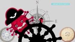 Мультфильмы как оружие в борьбе с COVID-19