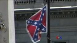 အျငင္းပြားေနတဲ့ Confederate အလံ