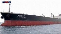Petroleiros dos Emirados Árabes Unido sofreram sabotagem