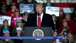 ارسال بسته های مشکوک انفجاری چه تاثیری بر انتخابات ده روز دیگر آمریکا گذاشته است