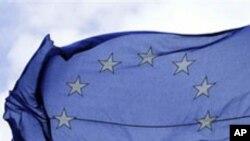 ျမစ္ဆံုစီမံကိန္း ဆုိင္းငံ့မယ့္ အစီအစဥ္ EU ႀကိဳဆုိ