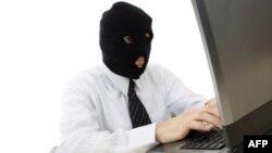 """El gobierno estadounidense y grupos industriales revelaron nuevas iniciativas para combatir a las llamadas """"botnets"""" o redes de ordenadores cibernéticos controladas por piratas informáticos a través de infecciones virales."""