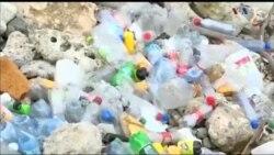 ویژه برنامه گرتا ون ساسترن – پلاستیک و اقیانوس های ما