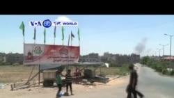 VOA60 Duniya: Gaza da Isra'ila, Yuli 16, 2014