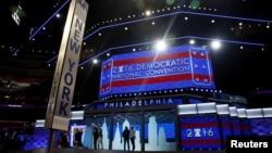 Vels Fargo Centar ugostiće više od 5,000 delegata