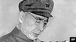 曾被定為毛澤東接班人的林彪在文革中講話