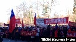 台湾驻美代表处1月1日在华盛顿双橡园举行元旦升旗仪式。