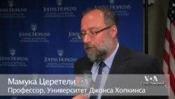 Мамука Церетели, профессор университета Джонса Хопкинса о ситуации Чечне