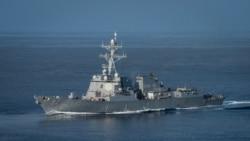 美國海軍戰艦今年第9次航經台灣海峽
