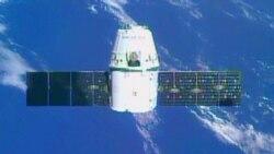 Boeing, SpaceX fazogirlarni samoga olib chiqadi - Navbahor Imamova