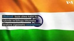 Ubuhindi ku Murongo wa kabiri w'Ibihugu Bikoresha Terefone Zigezweho #Smartphone