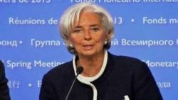 МВФ: глобальный финансовый кризис