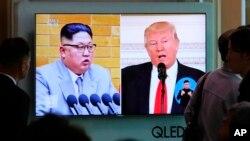 Tổng thống Mỹ Donald Trump nói cuộc gặp mặt thượng đỉnh của ông với lãnh tụ Bắc Hàn Kim Jong Un có thể sẽ không diễn ra vào ngày 12/6 như đã dự kiến.