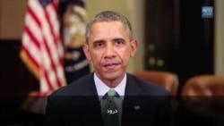 Obama'dan İran'a Nevruz Çağrısı