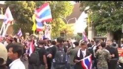 2014-01-14 美國之音視頻新聞: 泰國反對派連續第二天在曼谷舉行抗議
