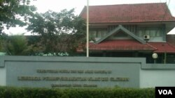 Nhà tù Cebongan ở Yogyakarta, Indonesia (VOA/Nurhadi).