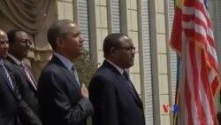 奧巴馬對埃塞俄比亞進行歷史性訪問
