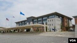 29일 개관한 평택 캠프 험프리스 내 유엔군 겸 주한미군 사령부 본부.