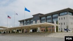 지난해 1월 개관한 평택 캠프 험프리스 내 유엔군 겸 주한미군 사령부 본부.
