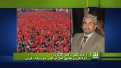قدیر گلکاریان: تلاش برای تغییر ساختار سیاسی ترکیه عامل مهم شکست حزب حاکم بود