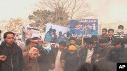 کابل کی د ایران په خلاف نورې مظاهرې وشوې