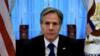 美中在联合国安理会就南中国海问题进行交锋
