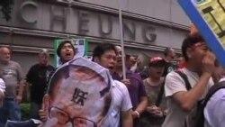 香港工人示威,要李嘉诚加薪