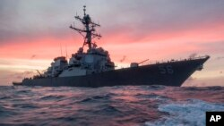 Эсминец ВМС США «Джон Маккейн»