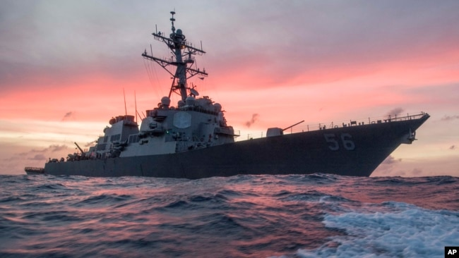 Tàu khu trục USS John S. McCain.