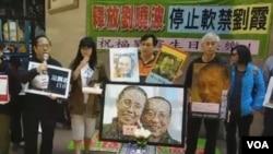 支联会为诺贝尔和平奖得主刘晓波的妻子刘霞庆生 (支联会脸书图片)