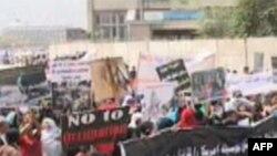 Protesta në Kabul me thirrjet për tërheqjen e forcave ndërkombëtare
