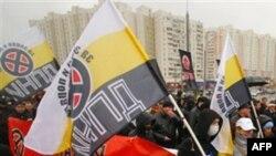 Демонстрация ультранационалистов, Москва, 4 ноября 2010 года