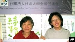 高茹萍(右)要解放知识催生公民社会
