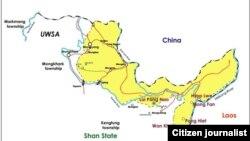 ကိုယ္ပိုင္အုပ္ခ်ဳပ္ခြင့္ရ ဝျပည္နယ္ (ဓါတ္ပံု - Panglong.org)