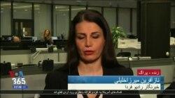 جنگ کلامی درباره تشکیل «ساز و کار مالی اروپا»؛ طرفهای ایرانی استقبال کردند