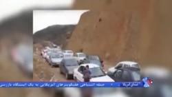 توفان در ایران