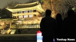 [안녕하세요 서울입니다] 달빛 아래 창덕궁 산책