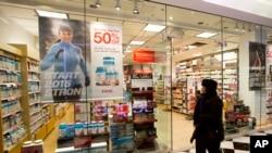 美国著名保健品商店GNC