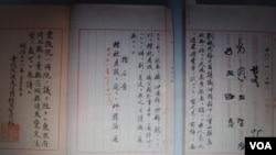 1895年1月14日日本内阁决定把尖阁诸岛纳入日本领土的决议记录