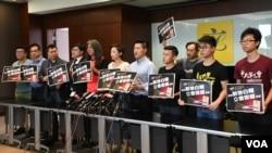 香港一地兩檢關注組舉行記者會。(美國之音湯惠芸)