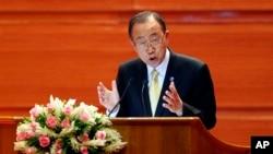 Tổng thư ký LHQ Ban Ki-moon phát biểu tại Hội nghị Panglong Thế kỷ 21.