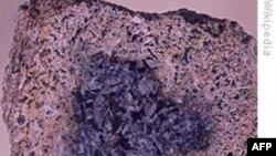 Công ty Australia sẽ tham gia phát triển mỏ bauxite ở VN