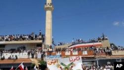 درعا میں حکومت مخالف احتجاجی مظاہرہ