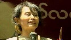 Aung San Su Çi Konqresin Qızıl Medalı ilə təltif edilib