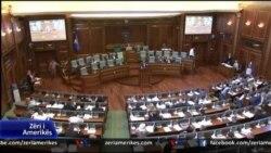 Parlamenti i Kosovës dhe vlerat e luftës së UÇK-së