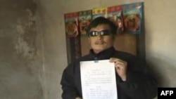 Китайський правозахисник Чень Гуаньчень